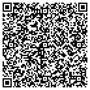 QR-код с контактной информацией организации КИЛ, ООО