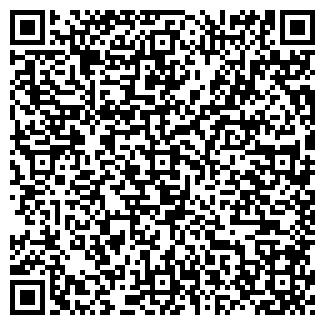 QR-код с контактной информацией организации КИРИЛИЦА, ООО