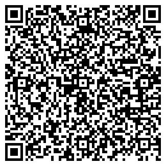 QR-код с контактной информацией организации ПОЛАН