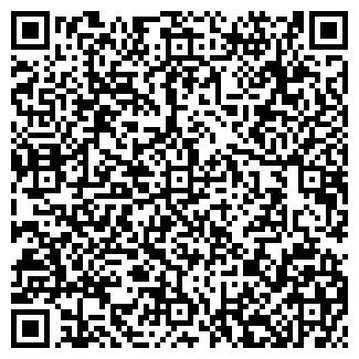 QR-код с контактной информацией организации ШКОЛА № 606, ГОУ