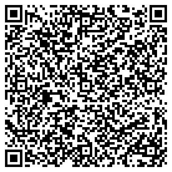 QR-код с контактной информацией организации ТЕЩИНЫ БЛИНЫ