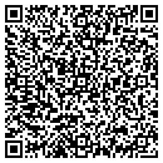 QR-код с контактной информацией организации ОДА, ЗАО