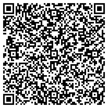 QR-код с контактной информацией организации ПРАМО СТРОИТЕЛЬНАЯ ФИРМА ТОО
