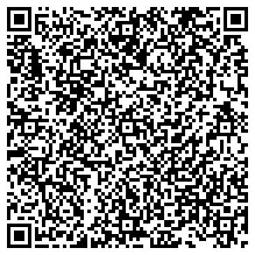 QR-код с контактной информацией организации ПОДГОТОВКИ РУКОВОДИТЕЛЕЙ УЧЕБНЫЙ ЦЕНТР