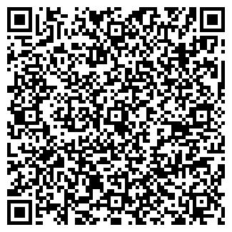QR-код с контактной информацией организации РОТОНДА
