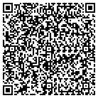 QR-код с контактной информацией организации СААРСКАЯ МЫЗА
