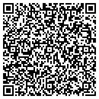 QR-код с контактной информацией организации ИНТЭЛКОМ