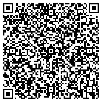 QR-код с контактной информацией организации ОБЪЕМ, ООО