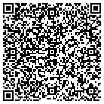 QR-код с контактной информацией организации МЕДИА СОФТ, ООО