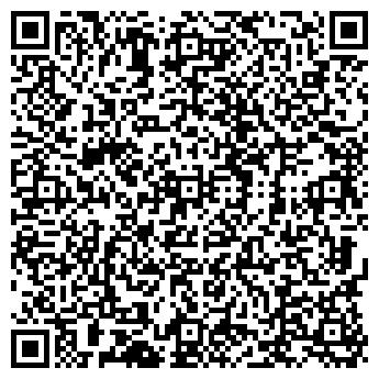 QR-код с контактной информацией организации КОНДРАТЮК, ИП
