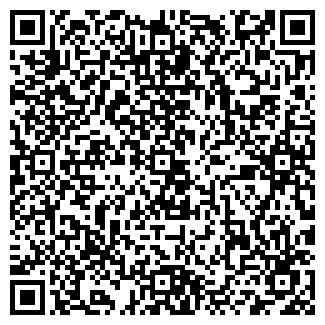 QR-код с контактной информацией организации ЕЛЕНА, ЗАО
