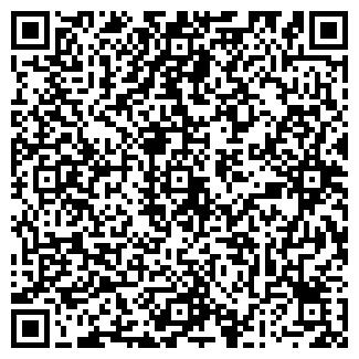QR-код с контактной информацией организации ТКАНИ, ООО