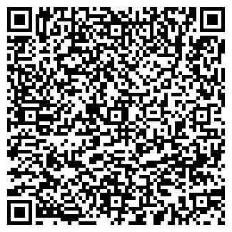 QR-код с контактной информацией организации КУЛЬТПРОСВЕТ