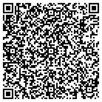 QR-код с контактной информацией организации ИНТЕРС-ФЛОРА, ООО