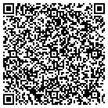 QR-код с контактной информацией организации ИНТЕР-СТРОЙ, ООО