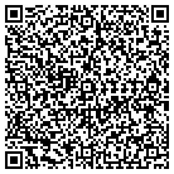 QR-код с контактной информацией организации МЕЧТА МАРКЕТ