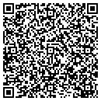 QR-код с контактной информацией организации ООО КРУАСАН
