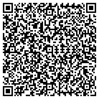 QR-код с контактной информацией организации РИФ РАДИОКОМПАНИЯ ТОО