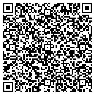 QR-код с контактной информацией организации РЫБКА