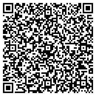 QR-код с контактной информацией организации САНДР