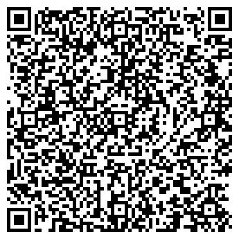 QR-код с контактной информацией организации ТЕХНОХИМ, ООО