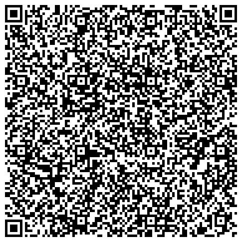 QR-код с контактной информацией организации Межрегиональная Санкт-Петербурга и Ленинградской области организация Профсоюза работников государственных учреждений и общественного обслуживания РФ