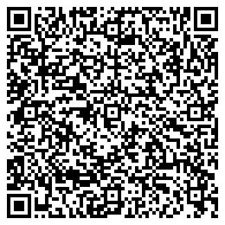 QR-код с контактной информацией организации ДЮК
