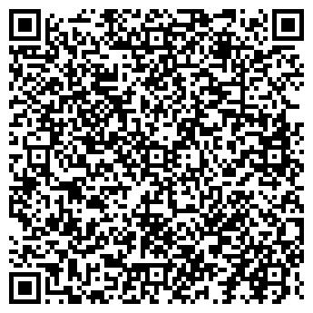 QR-код с контактной информацией организации ИНКОМСТРОЙ, ЗАО