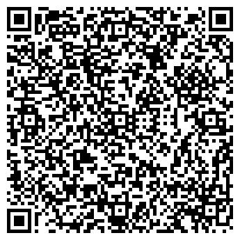 QR-код с контактной информацией организации САТ ОПЕРЭЙТИНГ Г.АКТАУ,