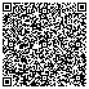 QR-код с контактной информацией организации WELCOME TRAVEL