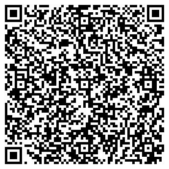 QR-код с контактной информацией организации ООО ХЕРМАНН РУССИЯ