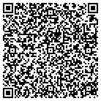 QR-код с контактной информацией организации ОРАЙН, ООО