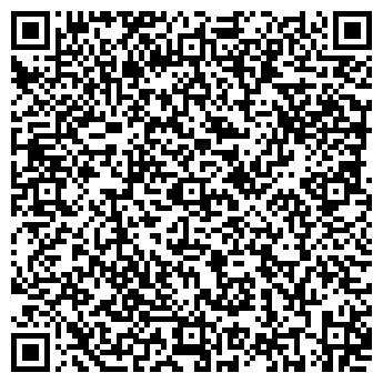 QR-код с контактной информацией организации ГРАНАТ, ООО