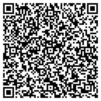 QR-код с контактной информацией организации СОЮЗ ТОО