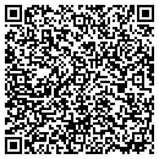 QR-код с контактной информацией организации НА ШИРОКОЙ