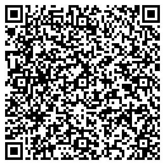 QR-код с контактной информацией организации ВИВИАН