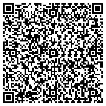 QR-код с контактной информацией организации СТАРАЯ ПОДКОВА