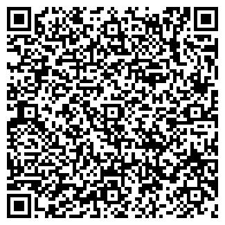QR-код с контактной информацией организации ГОУ ШКОЛА № 650