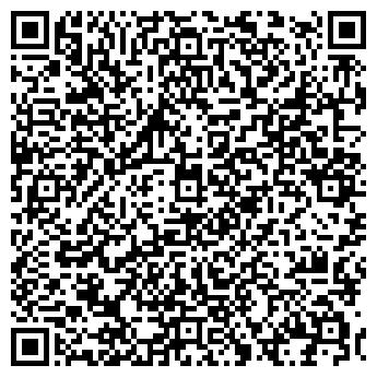 QR-код с контактной информацией организации ЭГИДА-СТРОЙ, ООО