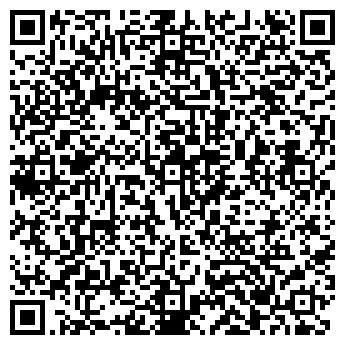 QR-код с контактной информацией организации РЕСТАРТ, ООО
