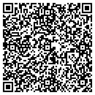 QR-код с контактной информацией организации МЕДИА-СОФТ