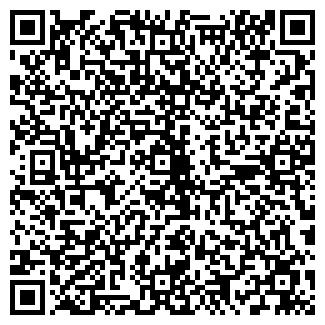 QR-код с контактной информацией организации ОРИОНА, ООО