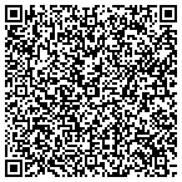 QR-код с контактной информацией организации ПАВЕЛ СОЦИАЛЬНО-РЕАБИЛИТАЦИОННОЕ ПРЕДПРИЯТИЕ, ООО