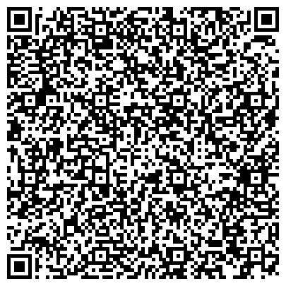 QR-код с контактной информацией организации № 9 ДЕТСКИЙ САД КОМБИНИРОВАННОГО ВИДА С РЕЧЕВЫМИ ГРУППАМИ