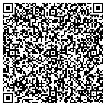 QR-код с контактной информацией организации № 44 ДЕТСКИЙ САД КОМБИНИРОВАННОГО ВИДА