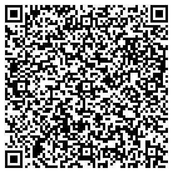 QR-код с контактной информацией организации № 408 ЛИЦЕЙ