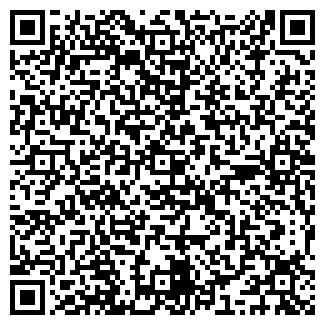 QR-код с контактной информацией организации ШКОЛА № 459