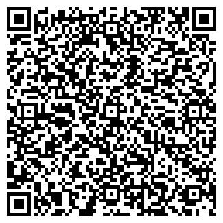 QR-код с контактной информацией организации № 464
