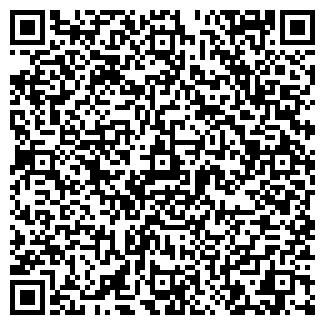 QR-код с контактной информацией организации № 552