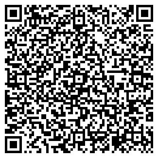 QR-код с контактной информацией организации № 606